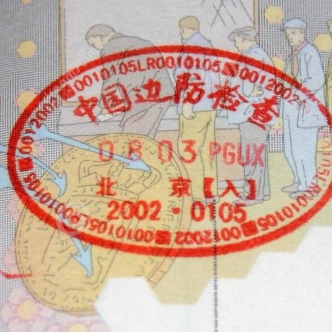 Immigration Support Visa Immigration Russian 14