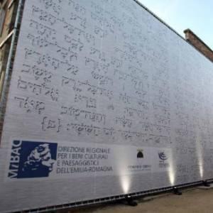 A Ferrara apre il Meis, Museo nazionale dell'Ebraismo italiano e della Shoah