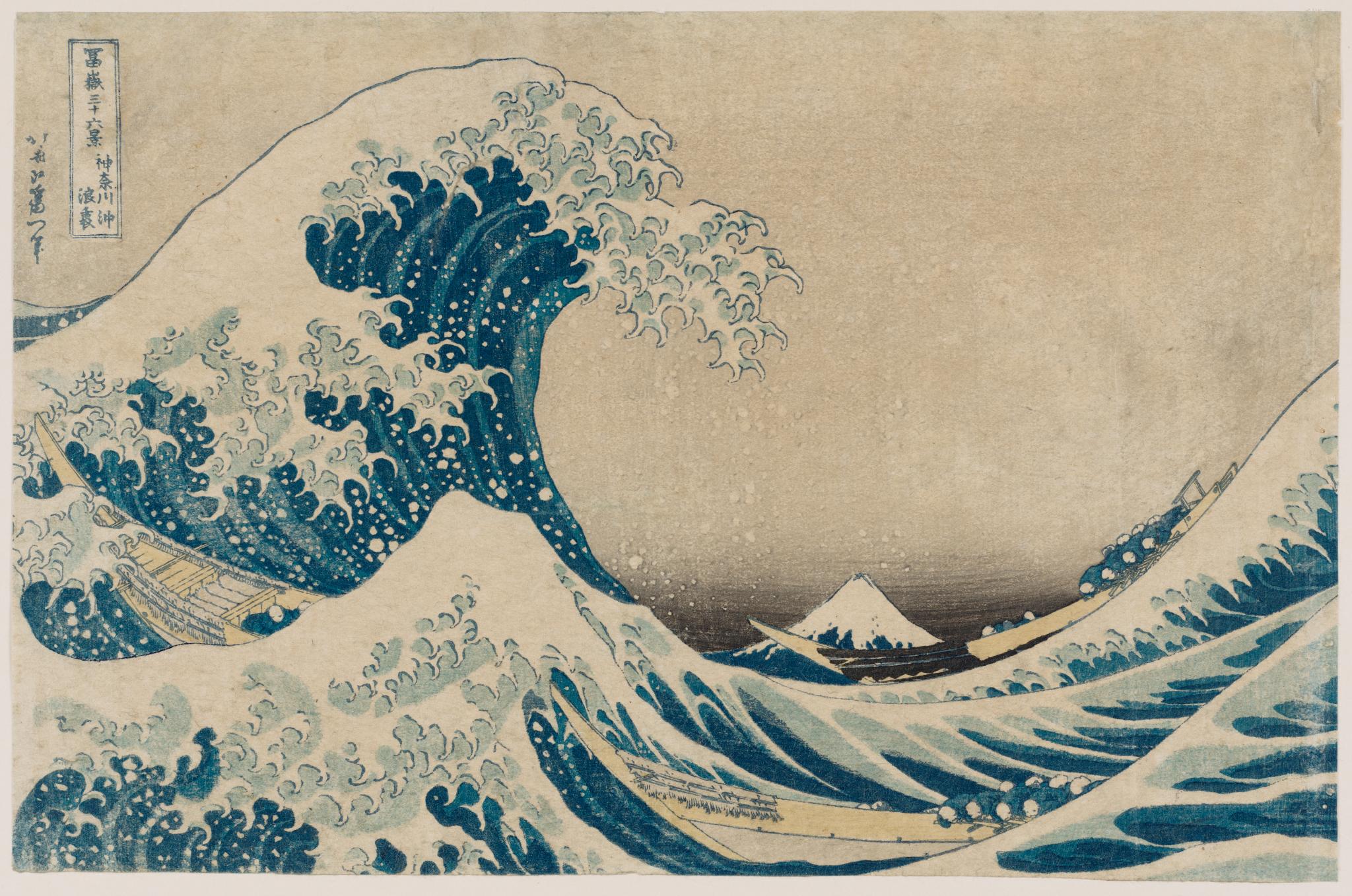 Stili e forme di pittura giapponese... Katsushika_hokusai_la_grande_onda_presso_la_costa_di_kanagawa_dalla_serie_trentasei_vedute_del_monte_fuji1830-1831_circa_silografia_policroma_23.8_x_36.6_cm_kawasak