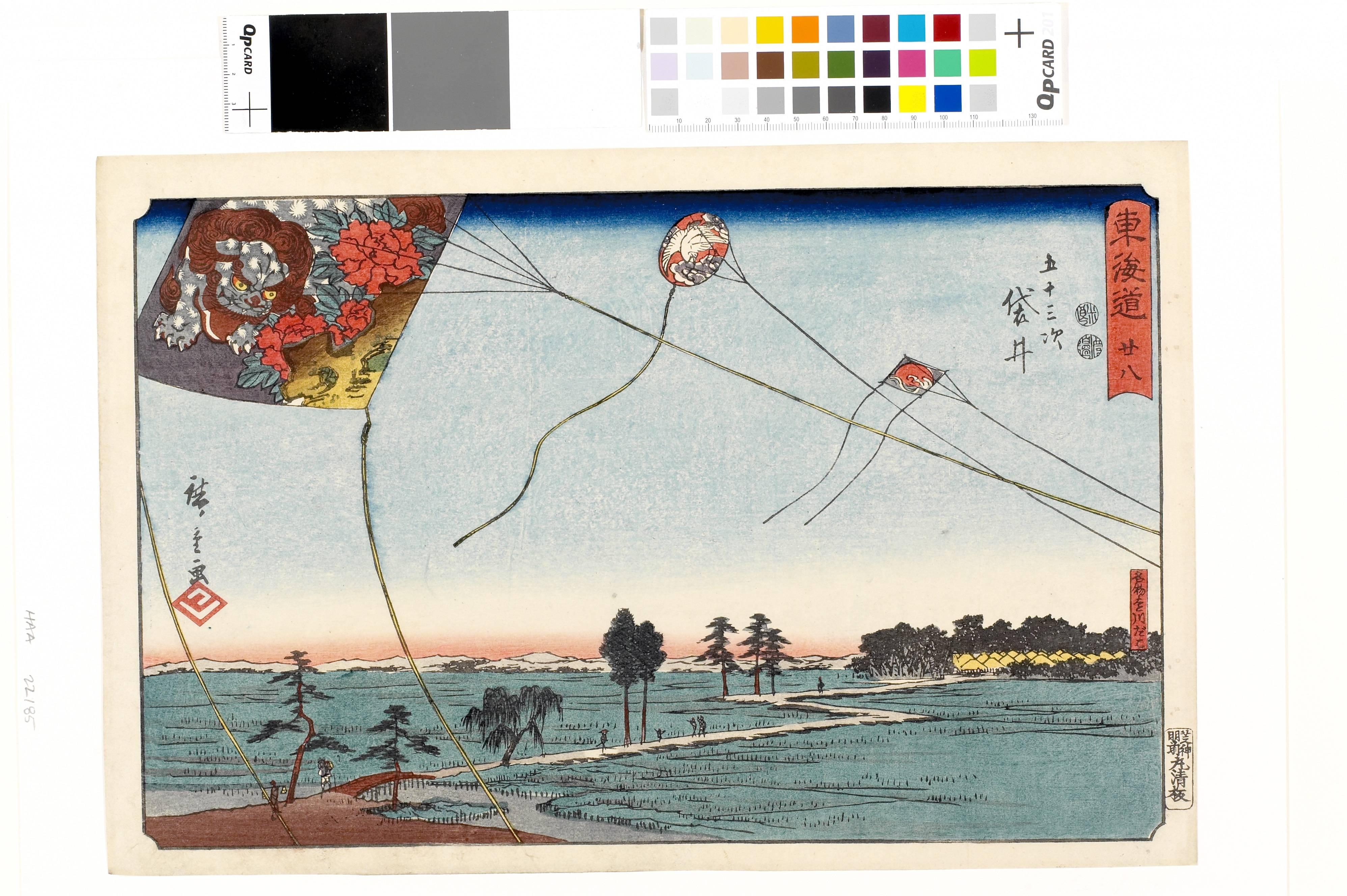 milano hokusai hiroshige utamaro luoghi e volti del giappone eventi arte e cultura. Black Bedroom Furniture Sets. Home Design Ideas