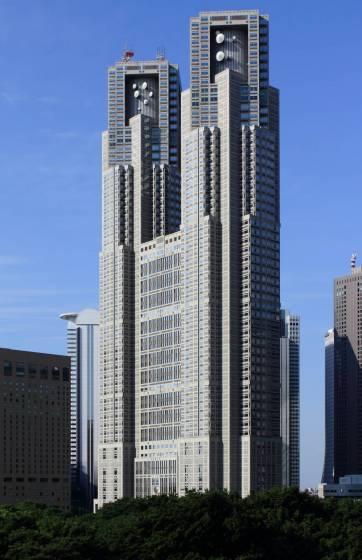 87a72fe87cfa cose da fare in Giappone  vedere i più moderni grattacieli di Tokyo