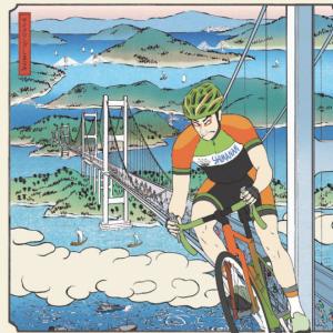 In bicicletta in Giappone: l'esperienza straordinaria della Shimanami Kaido