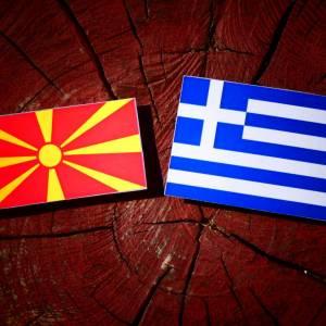 La Macedonia cambia nome e diventa Macedonia del Nord