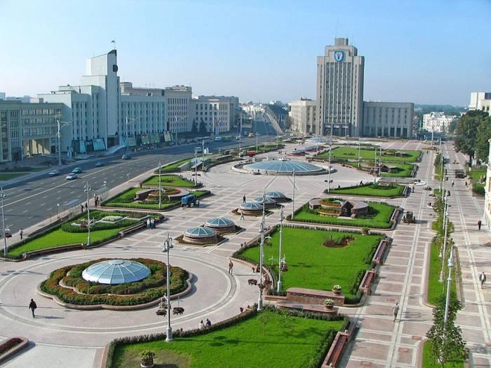 Risultato immagini per Minsk immagini